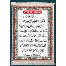 Arapça Ayetel Kürsi Yazılı Duvar Kilimi